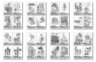 「摩訶不思議奇妙話」(みなしごハッチ元アニメーター+Zineenコラボ)解説