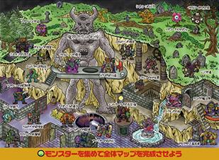 「ネクロポリスの迷宮(ネクロスの要塞絵師:コラボ作品)」解説